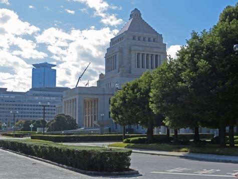 Parliament Hotel Bukarest