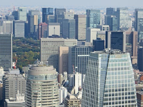 Tokyo Japan Tourist Information and Travel Guide